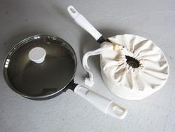 IP 20cm 片手黒鍋 4,400円 1.7L(税込)