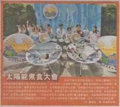 2011/08/29 成報